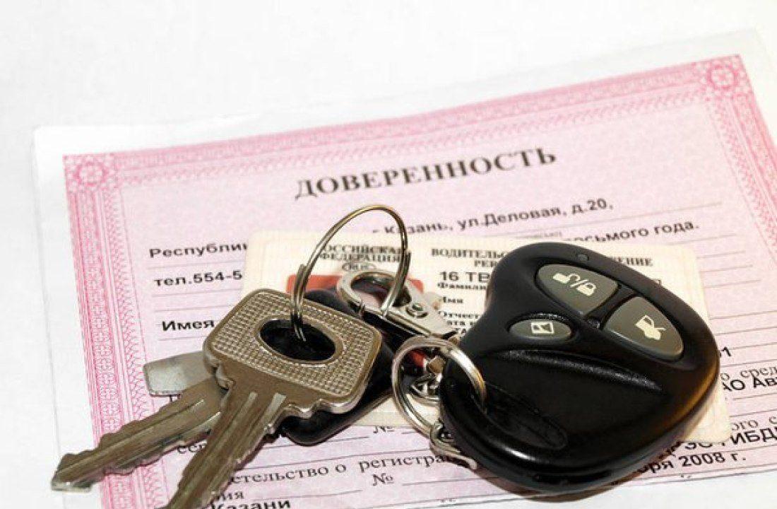 Топ-5 самых распространенных случаев обмана при покупке машины по доверенности